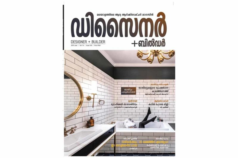 Featured as cover story on Designer+Builder Magazine.
